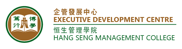 EXECUTIVE DEVELOPMENT CENTER