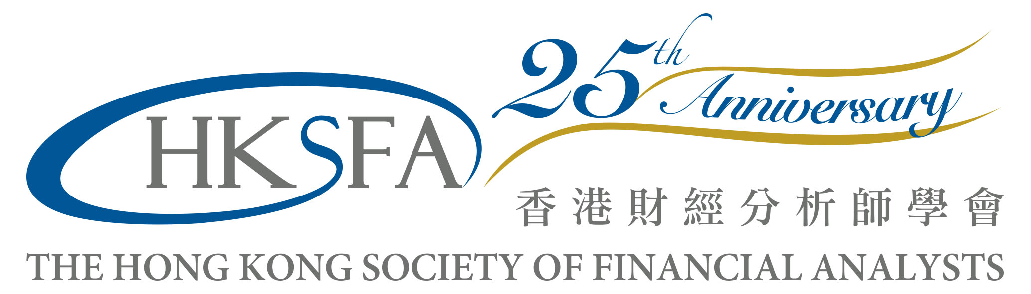 HKSFA_25th_Logo_Final_RGB